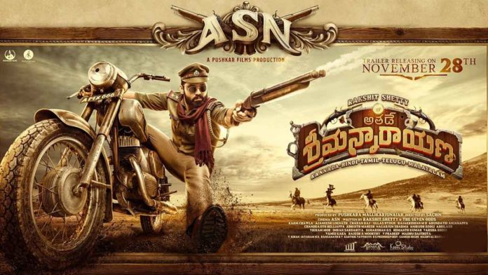 Athade Srimannarayana Movie Digital Streaming Date