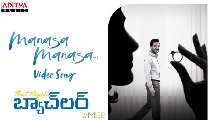 Manasa Manasa Video Song From Most Eligible Bachelor