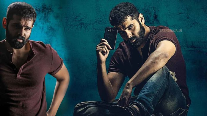 RED (2020) Telugu Movie HD posters, ultra hd images