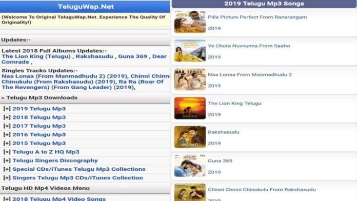 Teluguwap Net Movies 2020 - Free Download Full HD - Trend raja