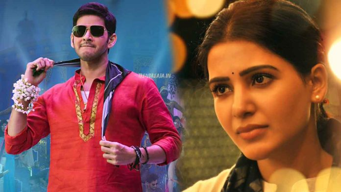 Upcoming Telugu Movies in Amazon Prime Video