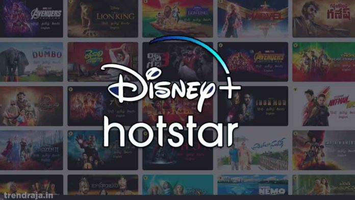 Best Telugu Movies on Hotstar 2020