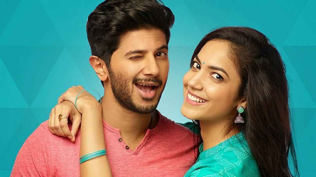 Kanulu Kanulanu Dochayante Full Movie Download Leaked Online By Jio Rockers Trend Raja
