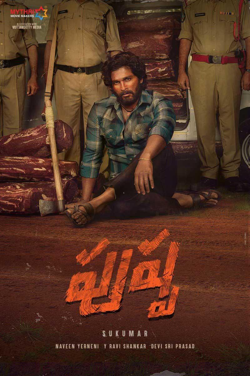 Pushpa Allu Arjun New Poster