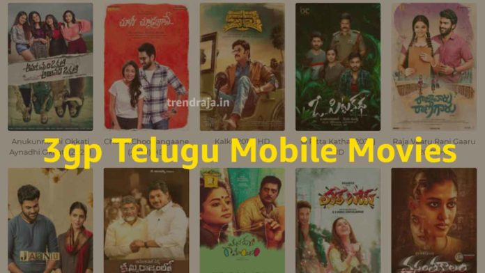 3gp Telugu Mobile Movies for Download 2020