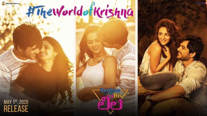 Krishna And His Leela Movie Digital Release Date
