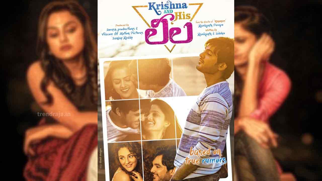 Krishna And His LeelaMovie TV Premiere Date