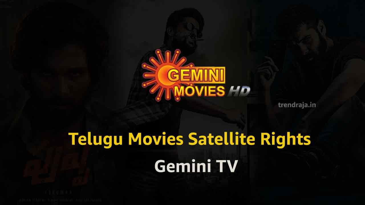 New Telugu Movies Satellite Rights Gemini TV