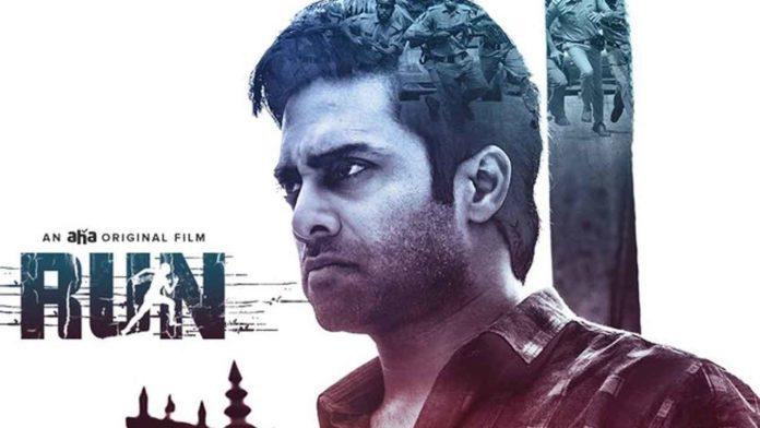 Run Telugu HD movie Download aha
