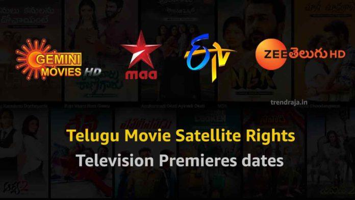 Telugu Movie Satellite Rights