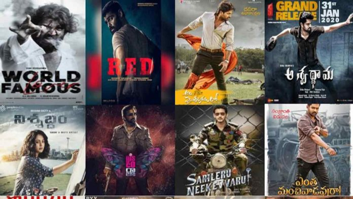 Telugu movies download free HD