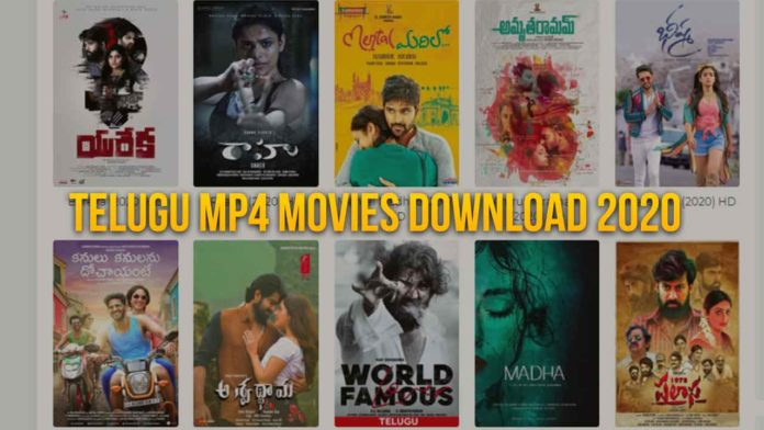 Telugu mp4 Movies Download 2020 For Mobile