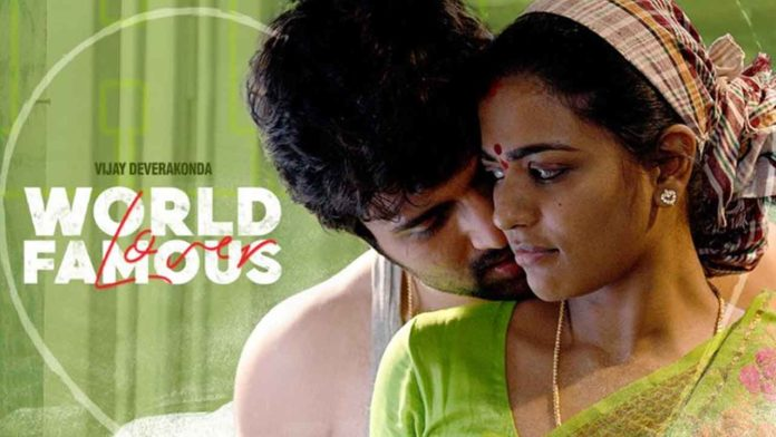 World Famous Lover Tamil Dubbed Movie Download