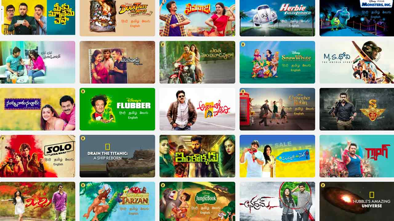 telugu movies download hd 2020