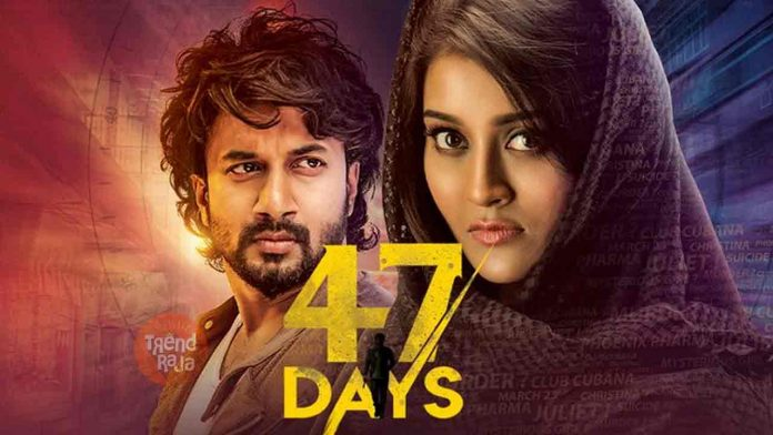 47 days Telugu Movie to Release Directly on OTT Platform