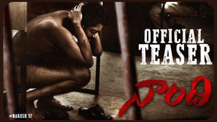 Allari Naresh Naandhi Movie Teaser
