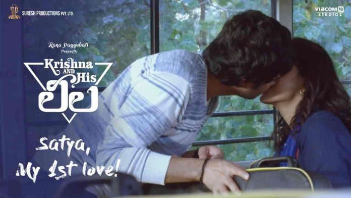 First Love glimpse from Krishna And His Leela Movie