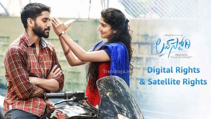 Love Story Telugu Movie Digital Release Date & Satellite Rights