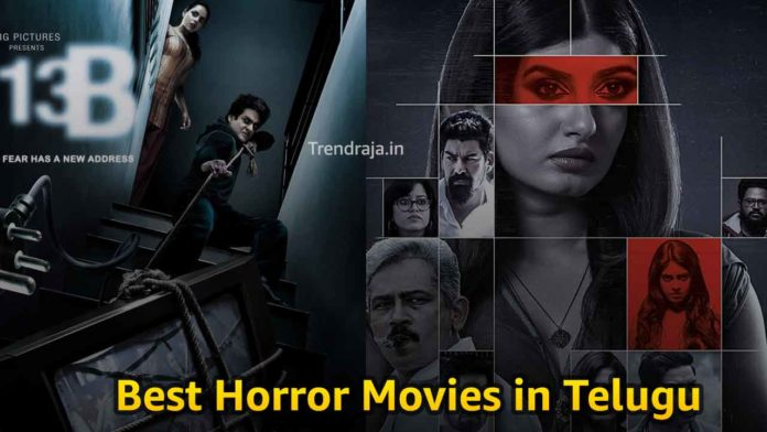 Top 13 Best Horror Movies of All Time in Telugu