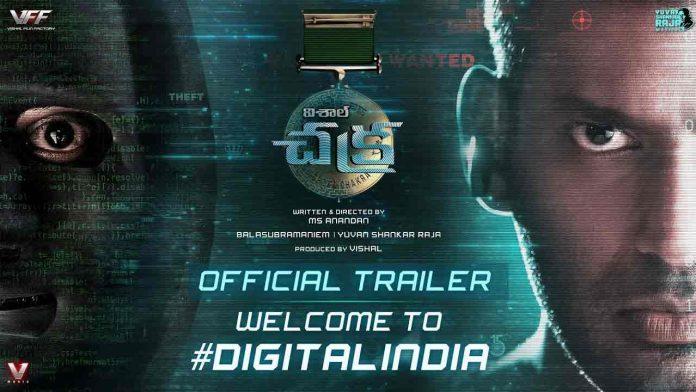 Vishal CHAKRA Official Telugu Trailer
