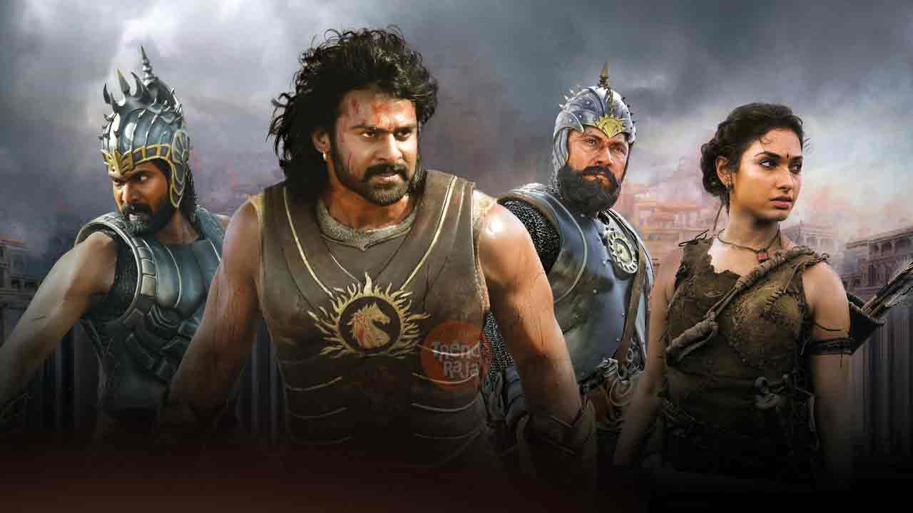 Baahubal The Beginning Telugu Online Watch
