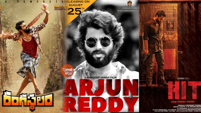 Best Telugu movies on Amazon Prime Video
