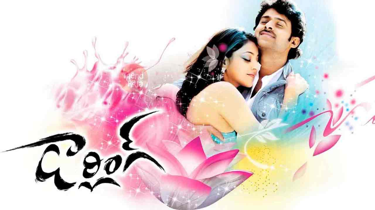 Darling Telugu Movie Watch Online