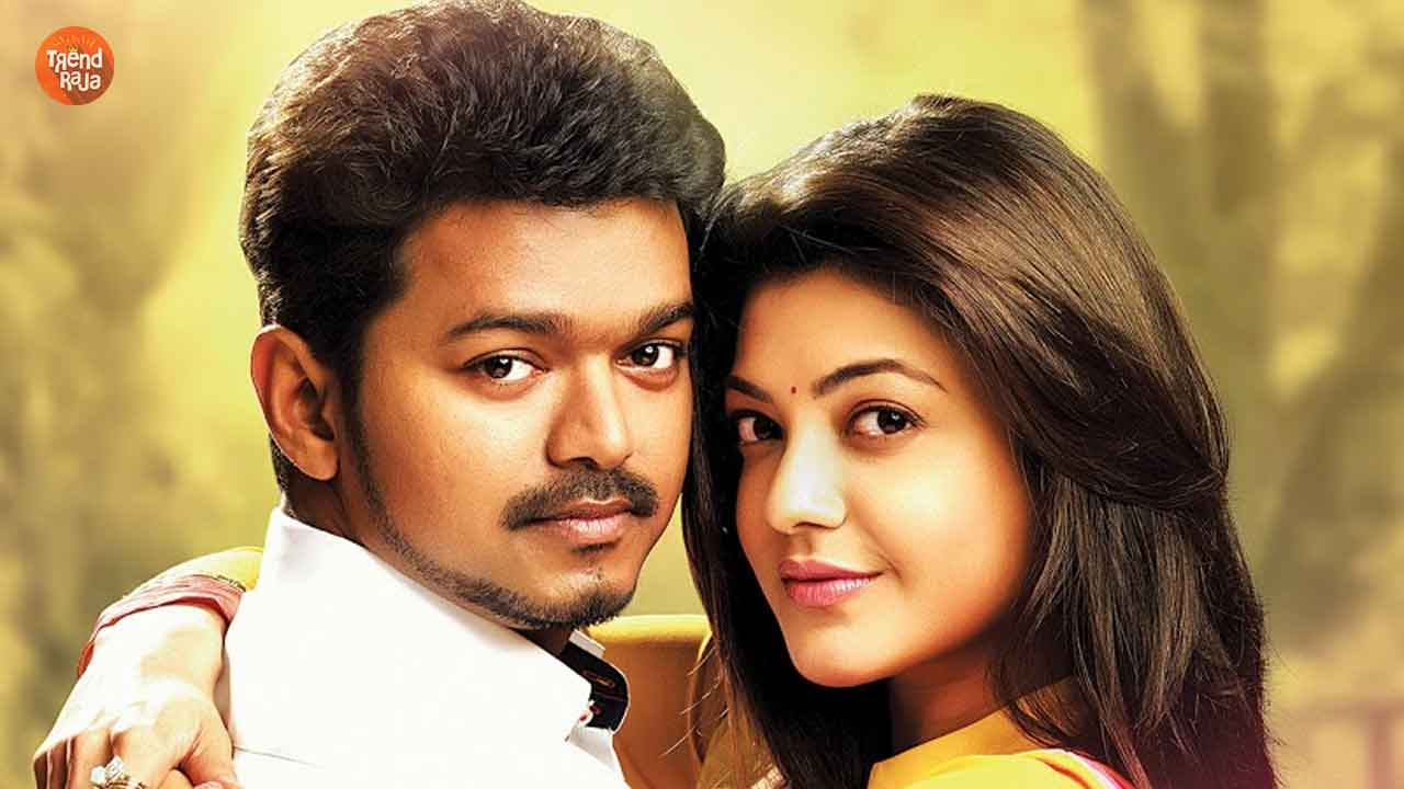 Jilla Telugu Movie Amazon Prime Release date