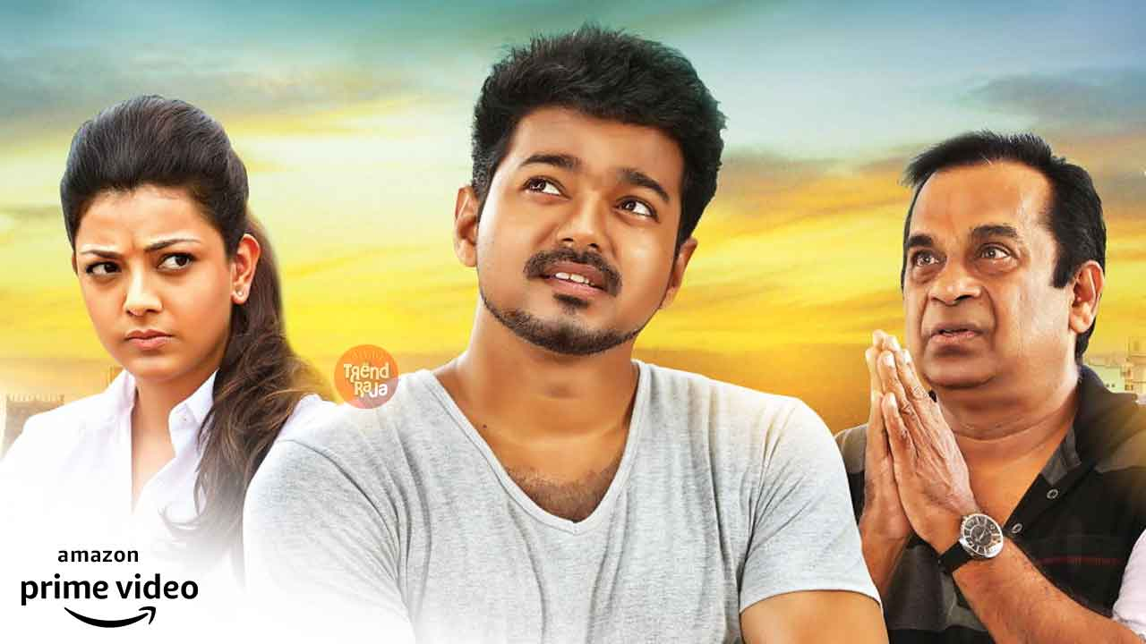 Jilla Telugu Movie Online Streaming date and download