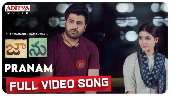 Pranam Full Video Song From Jaanu