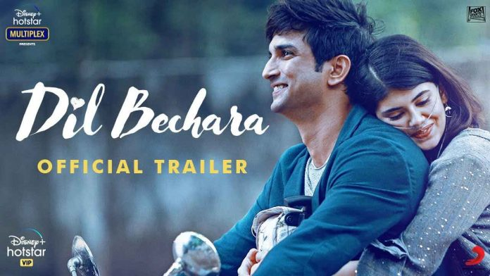 Sushant Singh Rajput's Last Film Dil Bechara Official Trailer