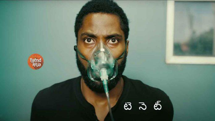 Tenet Movie Telugu Trailer
