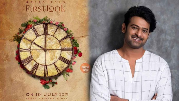 Title and First look of Prabhas20