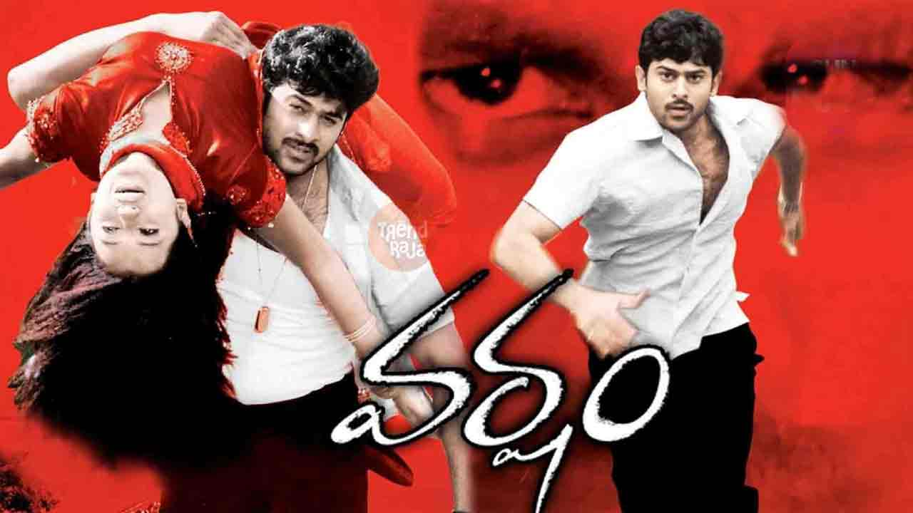Varsham Telugu Online Watch