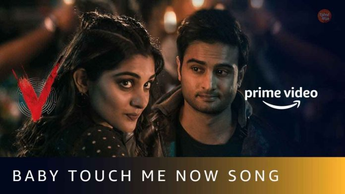 Baby Touch Me Now Full Video Song From V Movie