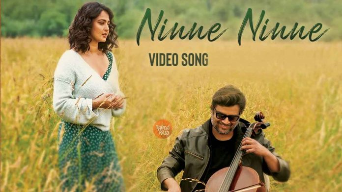 Ninne Ninne Video Song From Nishabdham Full HD