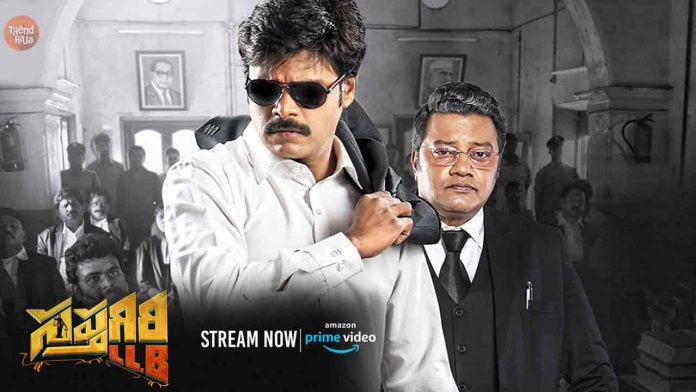 Sapthagiri LLB Telugu Movie Streaming on Amazon Prime Video