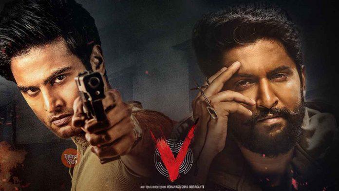 V Telugu Full Movie Download Movierulz 2020