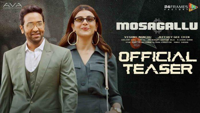 Mosagallu Movie Official Teaser