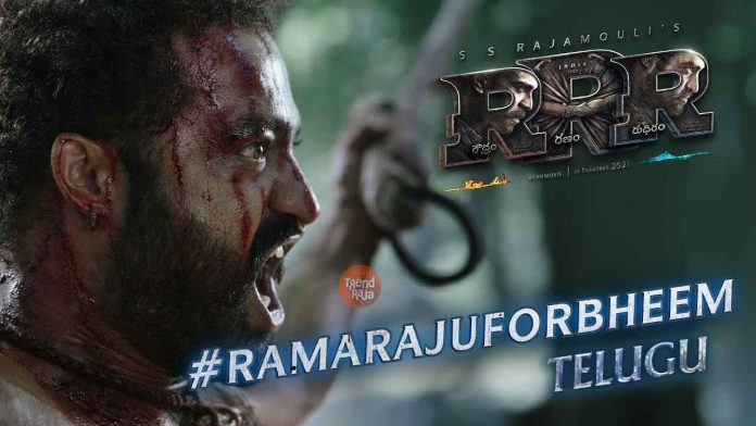NTR First Look Video from RRR Movie - Bheem Intro - RRR