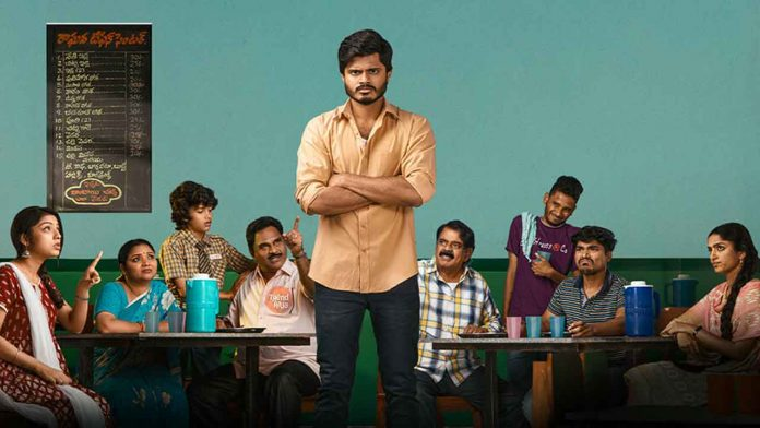 Middle Class Melodies Full Movie Leaked For Free Download on Movierulz