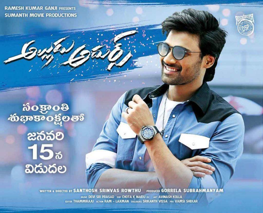 Alludu Adhurs Telugu Movie Poster and images