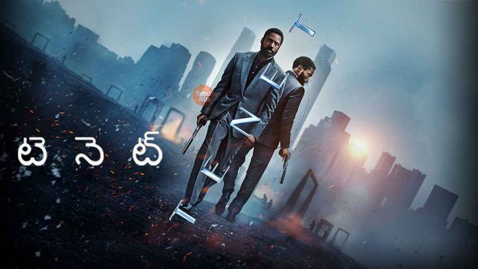 Tenet Telugu Dubbed Movie Streaming Release Date
