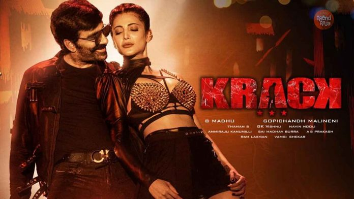Krack Movie Box Office Collections | Day Wise | Budget | Hit or Flop