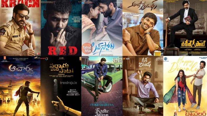 Upcoming Telugu Movies OTT Release Dates | Digital Release, Streaming Date