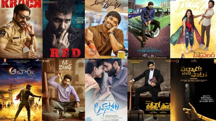 Tollywood Box Office Collection 2021