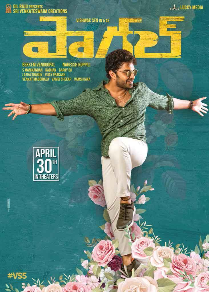 Vishwak Sen Paagal-Movie First Look Poster HD