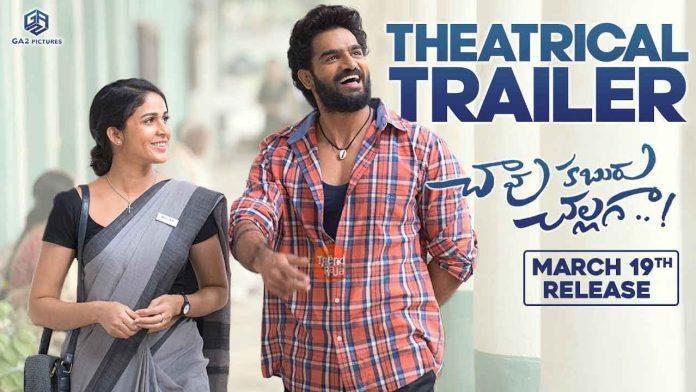 Chaavu Kaburu Challaga Movie Official Trailer