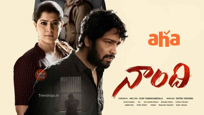 Naandhi Movie Aha Release Date