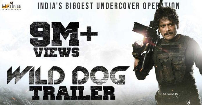 Wild Dog Movie Trailer